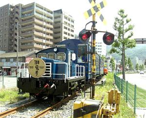 Shiokaze02