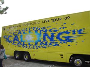Callingtruck04