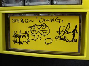 Trucksign05