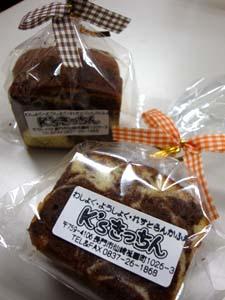 Ks_cake