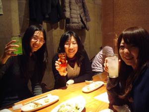 Seijin_2