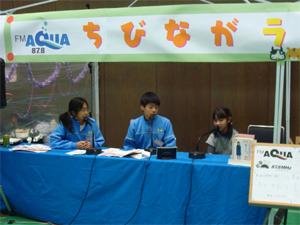 2010chibinaga04
