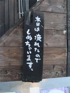 Yufuin02