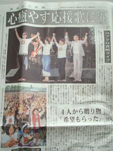 Miyanichi02